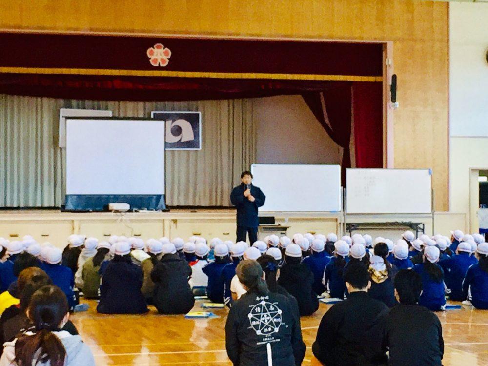 福島県いわき市立 平第5小学校