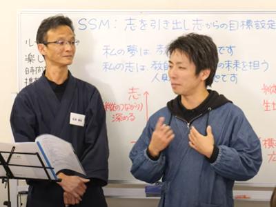 SSM・コミュニティー体術